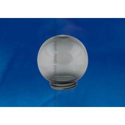 UFP-R150A SMOKE