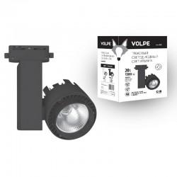 ULB-Q250 20W/NW/A BLACK