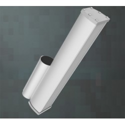 Уличный светодиодный светильник STELLAR S-ECO 50 Вт 5200К 6300 Лм