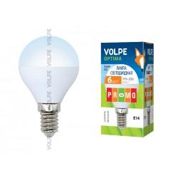 LED-G45-6W/NW/E14/FR/O картон