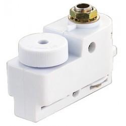 Адаптер для однофазного шинопровода UBX-Q121 K61 WHITE 1 POLYBAG