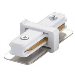 Соединитель для 2 шинопроводов прямой внутренний UBX-Q121 K11 WHITE 1 POLYBAG