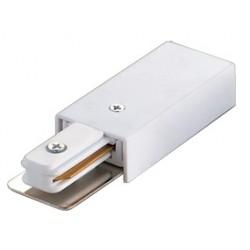 Ввод питания для шинопровода UBX-Q121 K01 WHITE 1 POLYBAG