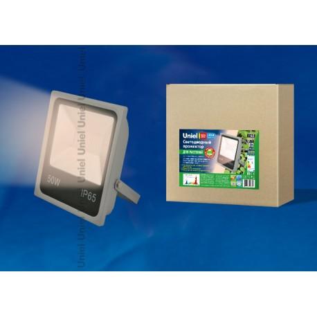 ULF-P40-50W/SPFR IP65 110-265В GREY Прожектор для растений светодиодный.