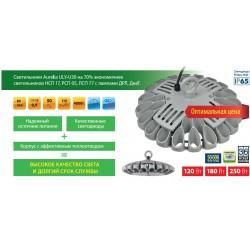 ULY-U30C-240W/NW IP65 SILVER Светильник светодиодный промышленный