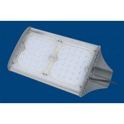 ULV-R71J-100W/NW IP65 SILVER Светильник светодиодный уличный консольный.