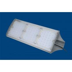 ULV-R71J-150W/NW IP65 SILVER Светильник светодиодный уличный консольный.