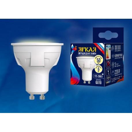 LED-JCDR 6W/WW/GU10/FR PLP01WH Лампа светодиодная.