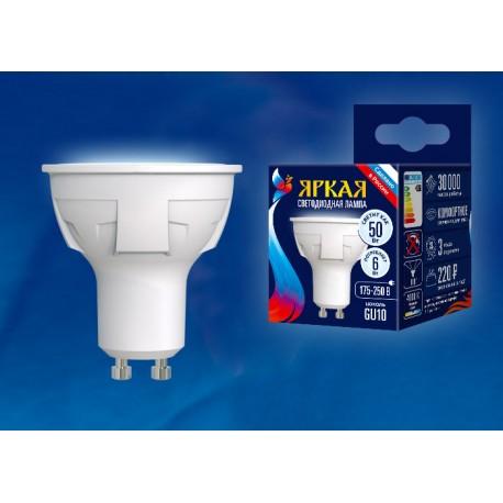 LED-JCDR 6W/NW/GU10/FR PLP01WH Лампа светодиодная.