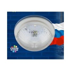 ULW-R05 12W/NW IP64 WHITE Светильник светодиодный влагозащищенный.