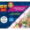 Светодиодная лента для растений. ULS-P75-2835