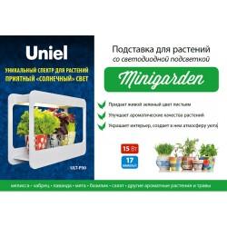 ULT-P30-15W/SPFS IP40 WHITE Светильник для растений светодиодный