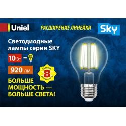 LED-A60-10W/WW/E27/CL PLS02WH Лампа светодиодная.