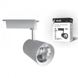 ULB-Q253 35W/NW/A WHITE Светильник светодиодный трековый.