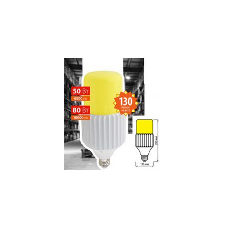 LED-MP200-80W/4000K/E40/PH ALP06WH Лампа светодиодная