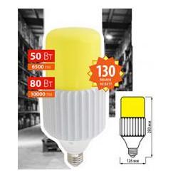 LED-MP200-80W/6000K/E40/PH ALP06WH Лампа светодиодная
