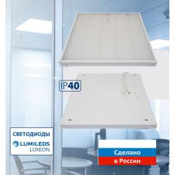 ULP-6060 40W/4000К IP40 GRILYATO WHITE Светильник светодиодный