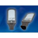 ULV-R22H-35W/DW IP65 GREY Светильник светодиодный уличный консольный.
