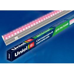 ULI-P20-18W/SPSB IP40 WHITE Светильник для растений