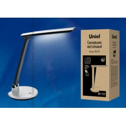 TLD-512 Silver/LED/550Lm/4500K/Dimer