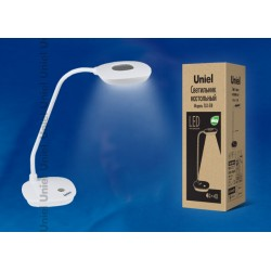 TLD-518 White/LED/400Lm/4500K