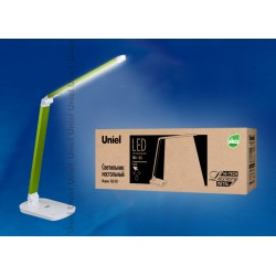 TLD-521 Green/LED/800Lm/5000K/Dimmer